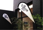 Pull Up Banners in Melbourne - Classic Colour Copying